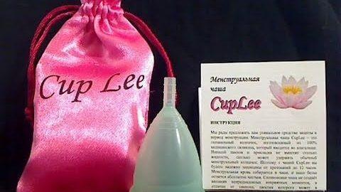 CupLee